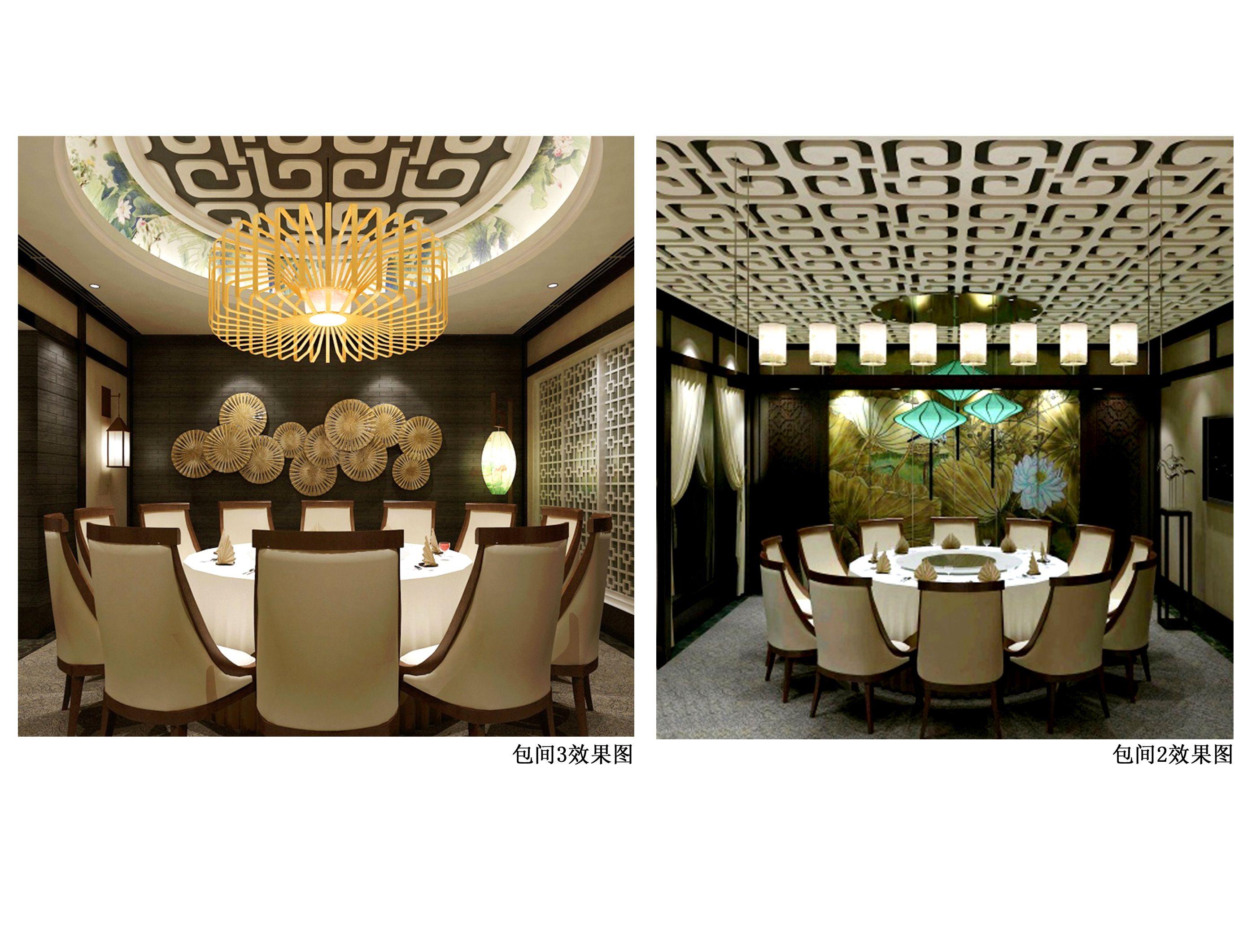 成都东林商业广场川菜馆 - 成都餐饮空间设计作品 –