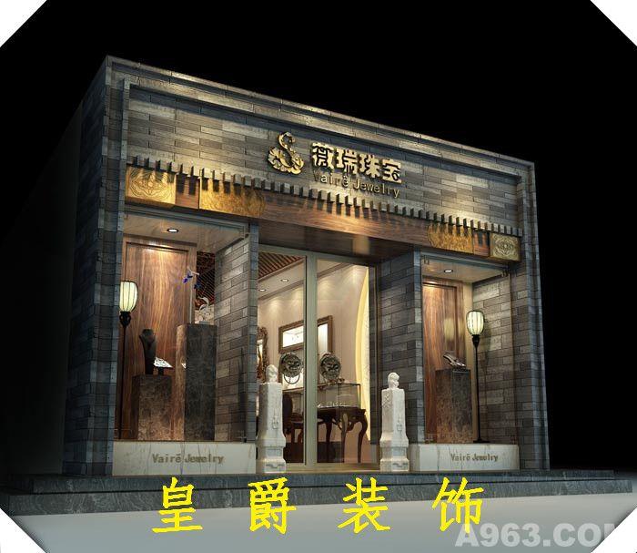 珠宝店门头设计效果图 成都皇爵装饰工程有限公司作品 高清图片