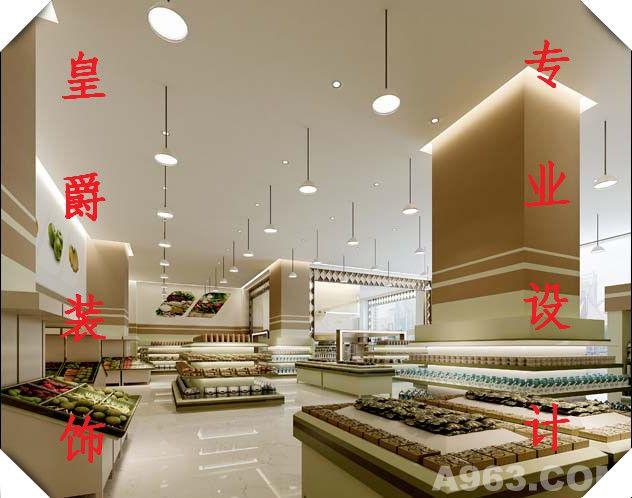 成都水果超市装修设计案例效果图