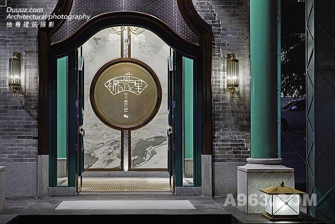 独尊建筑摄影: 锦秀里海派风格火锅店