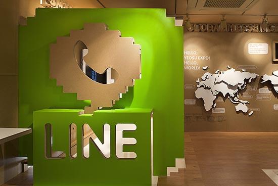 韩国趣味立体展厅设计欣赏 urbantaniner